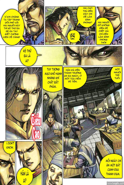 Anh hùng vô lệ chap 1 trang 17