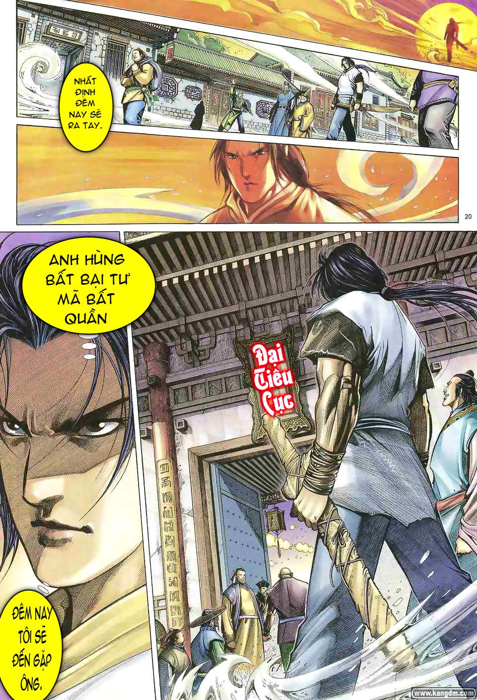Anh hùng vô lệ chap 1 trang 19