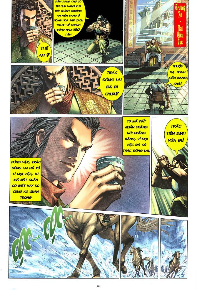 Anh hùng vô lệ chap 2 trang 17