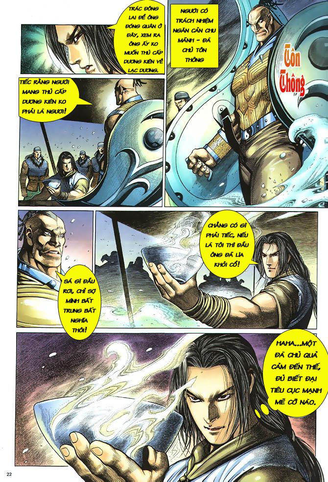 Anh hùng vô lệ chap 2 trang 23