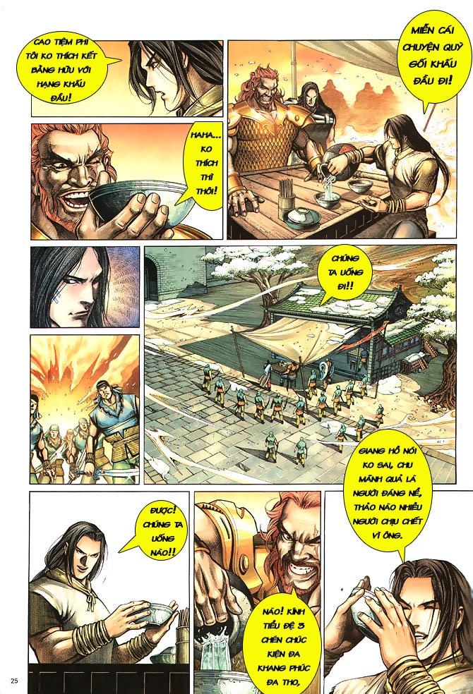 Anh hùng vô lệ chap 2 trang 26