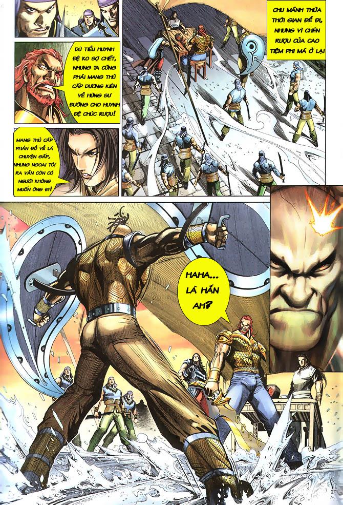 Anh hùng vô lệ chap 2 trang 28