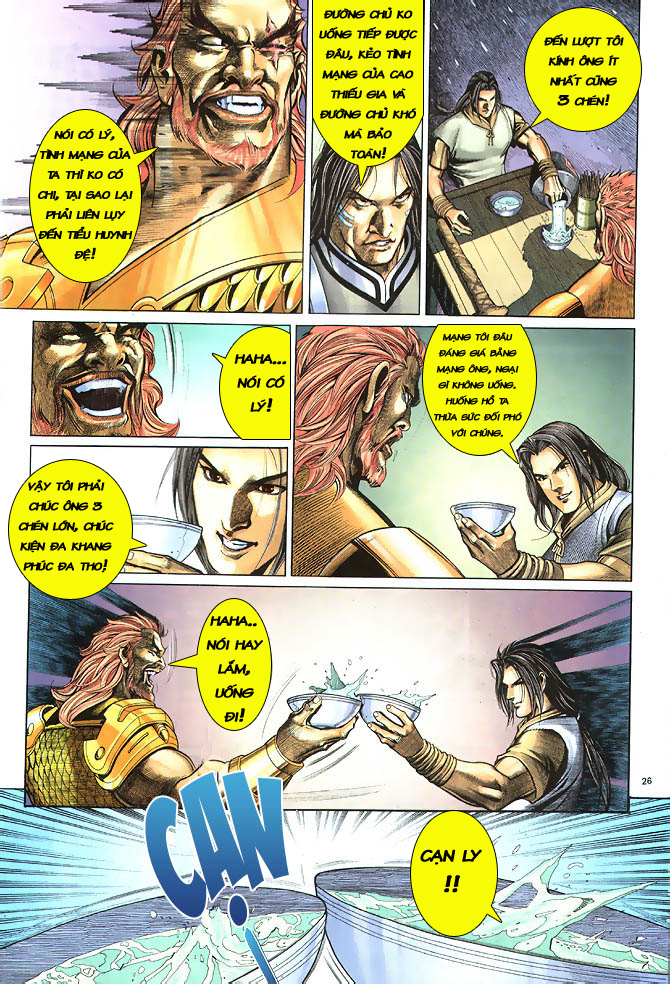 Anh hùng vô lệ chap 2 trang 27