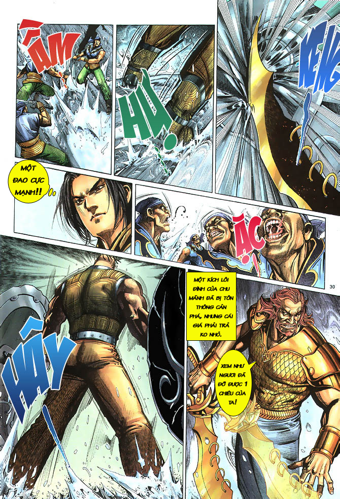 Anh hùng vô lệ chap 2 trang 31