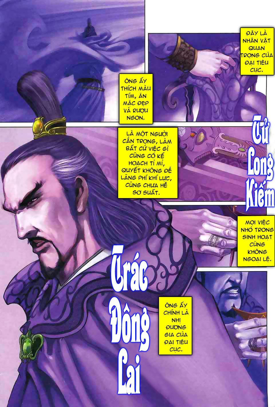 Anh hùng vô lệ chap 1 trang 6