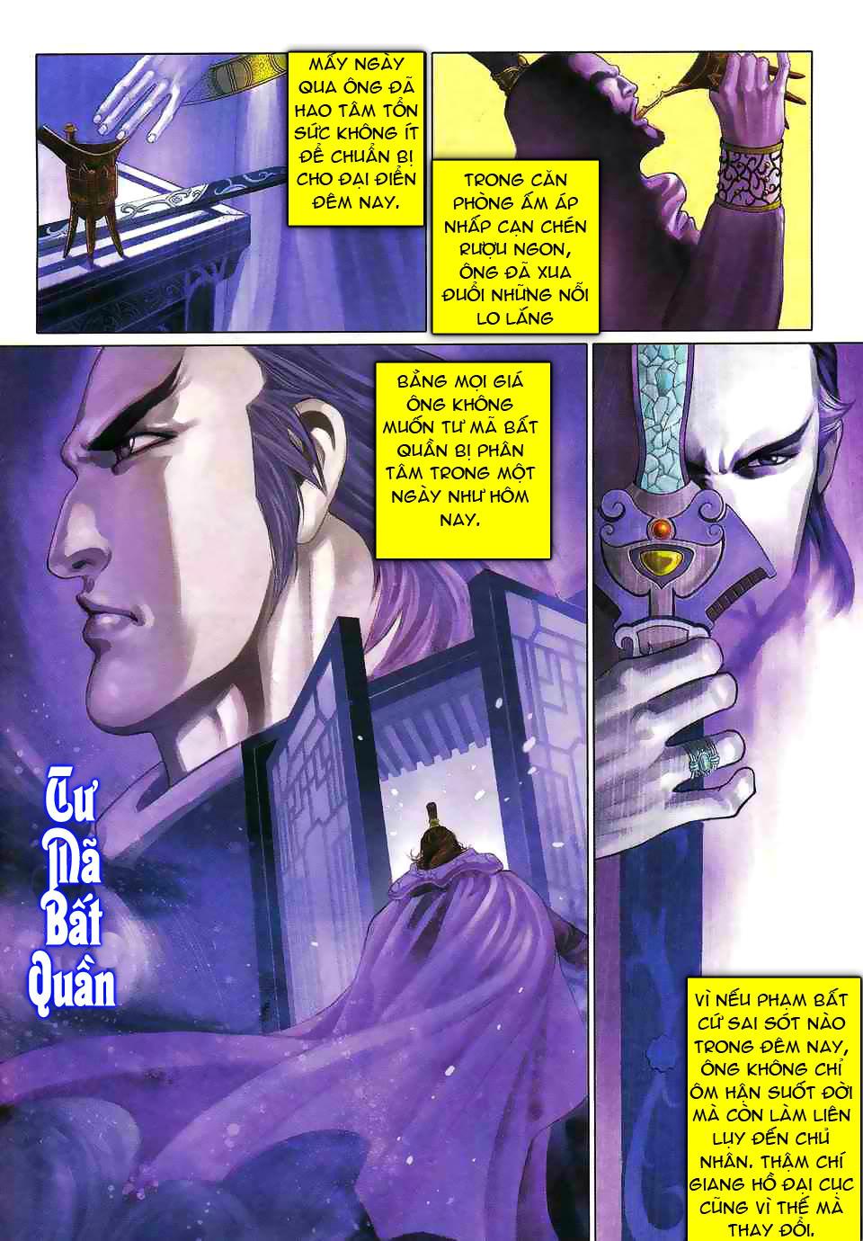 Anh hùng vô lệ chap 1 trang 7