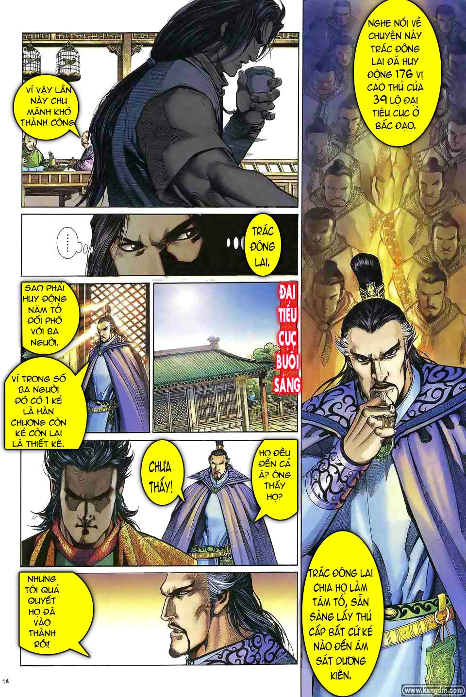 Anh hùng vô lệ chap 1 trang 13