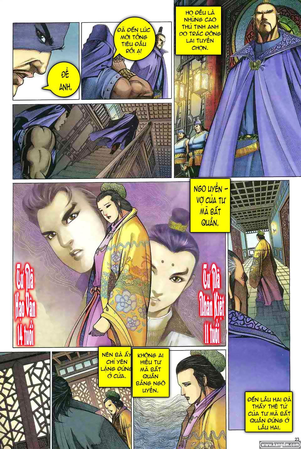 Anh hùng vô lệ chap 1 trang 22