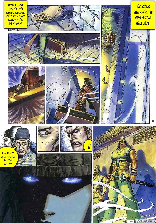 Anh hùng vô lệ chap 1 trang 25