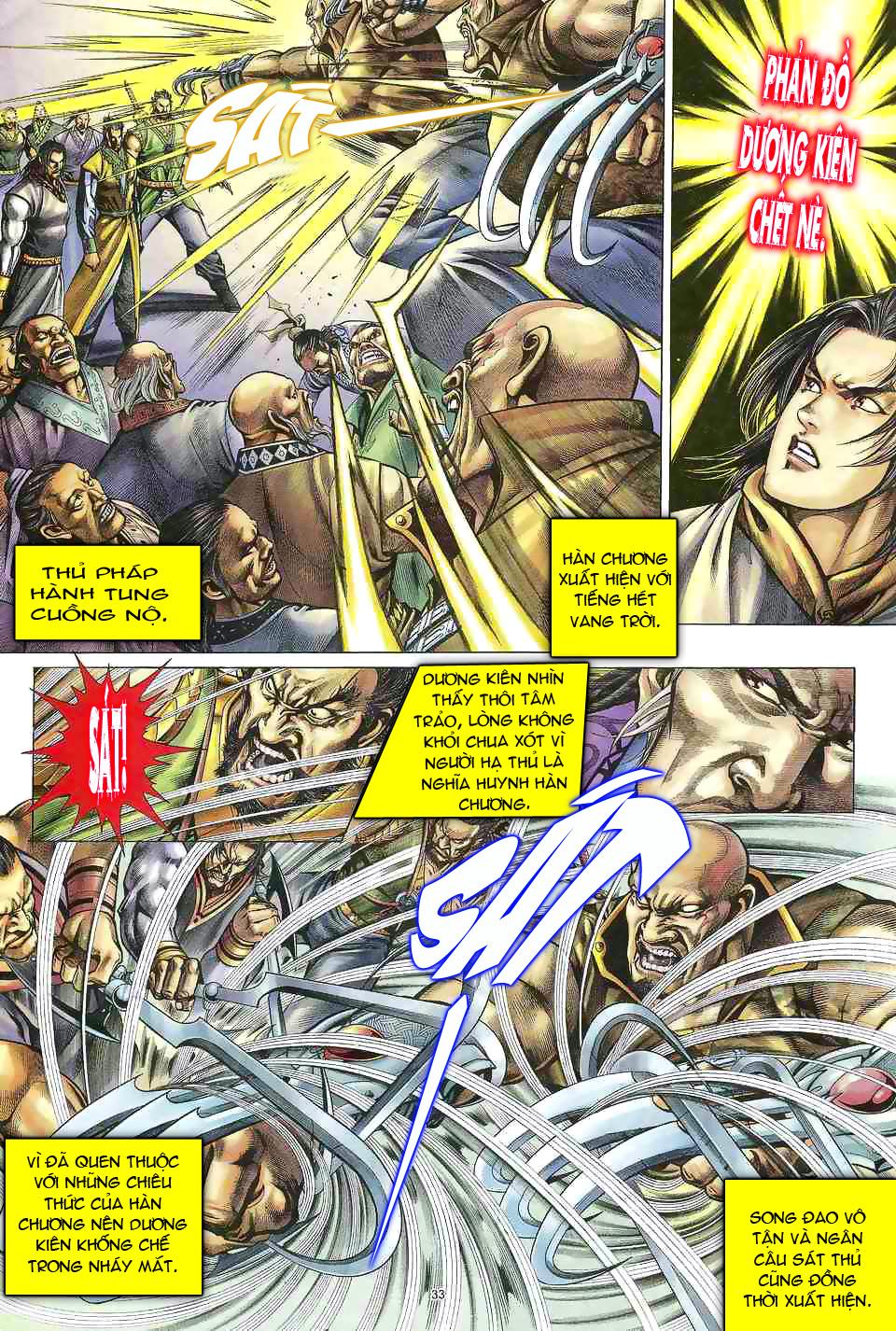 Anh hùng vô lệ chap 1 trang 32
