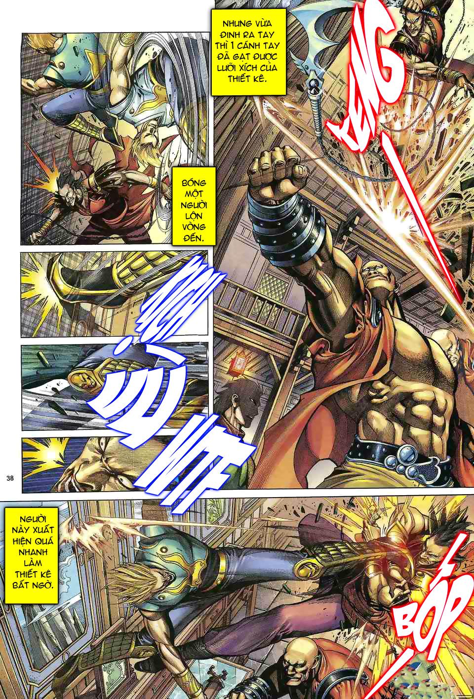 Anh hùng vô lệ chap 1 trang 37