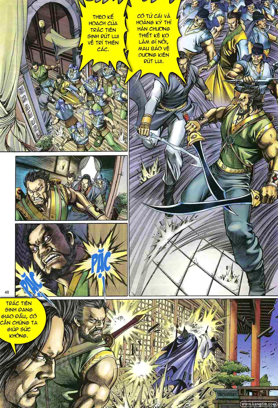 Anh hùng vô lệ chap 1 trang 39