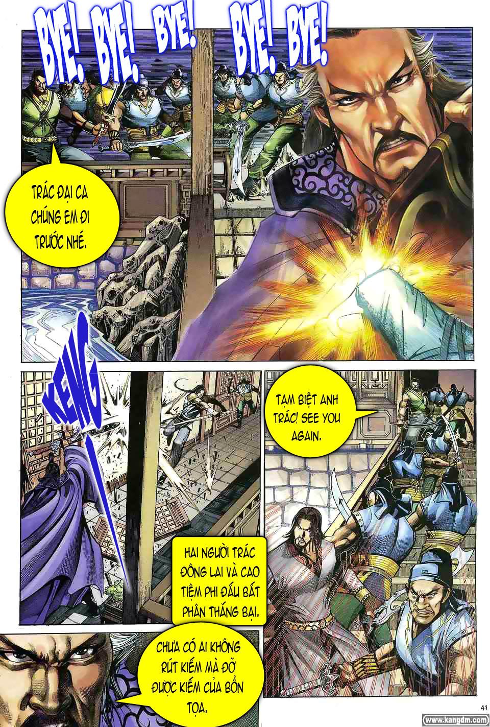 Anh hùng vô lệ chap 1 trang 40