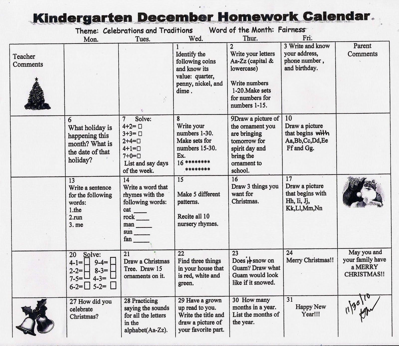 Lyndon Baines Johnson Elementary School Kindergarten