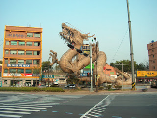 A rather large wicker dragon