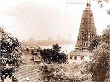 Mumbadevi Temple old pic