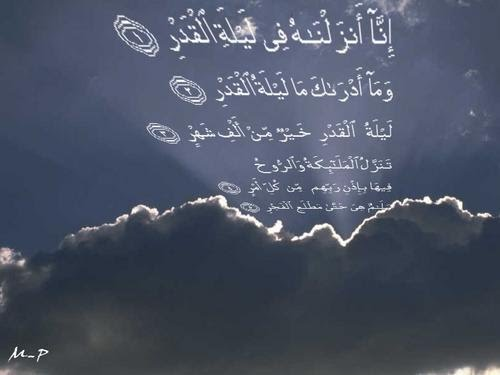 laylat+al+qadr--sourate+97.bmp