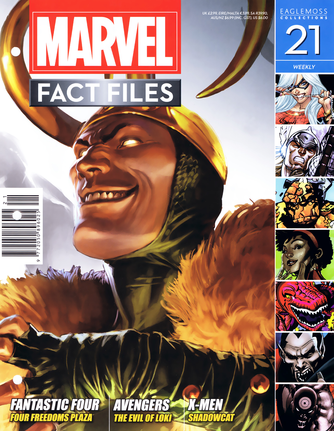 Marvel Fact Files 21 Page 1