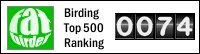 Picture of Top 500 birding websites counter