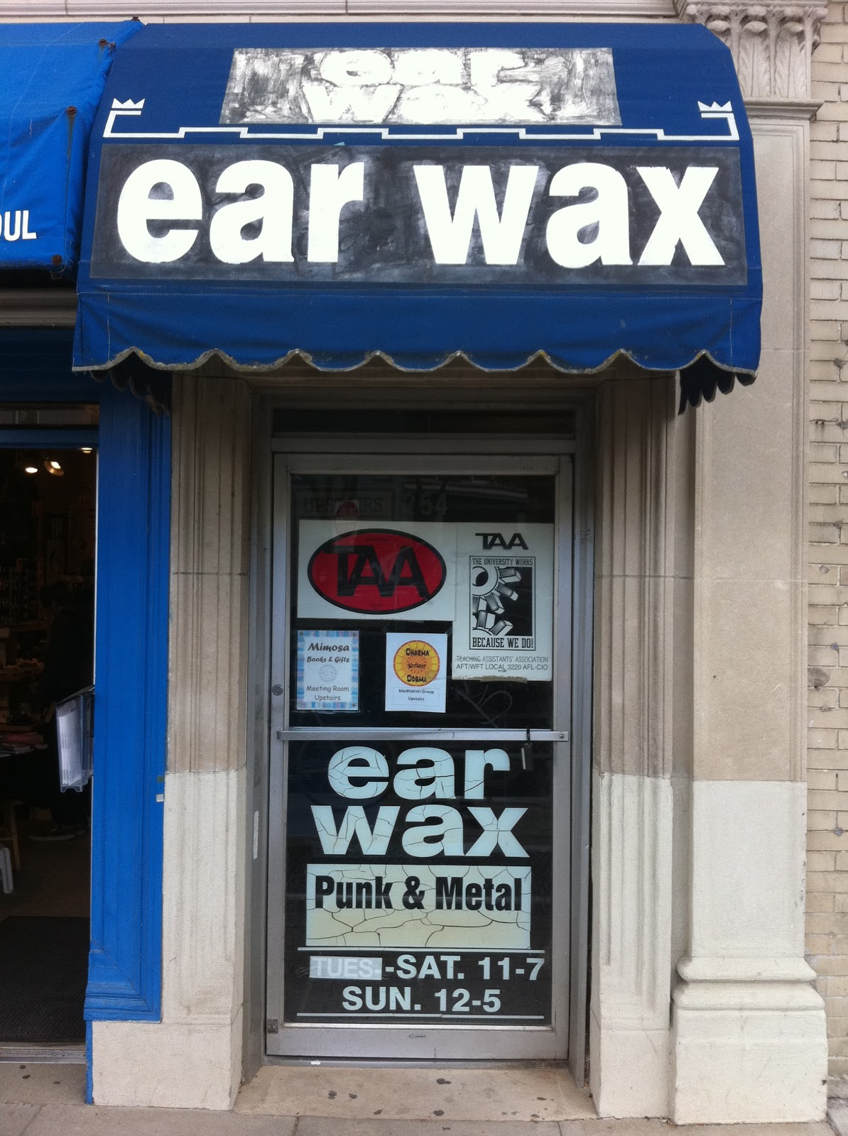 The Inarguable Earwax Records