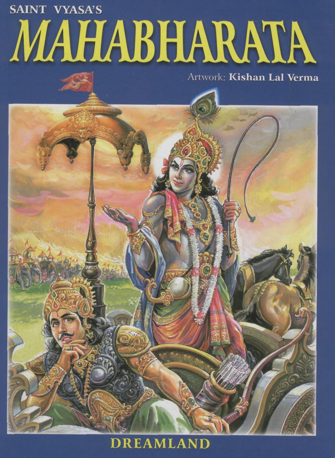 Cuaderno de Literatura: Literatura india