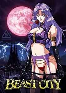 Sex Demon Metropolis 14