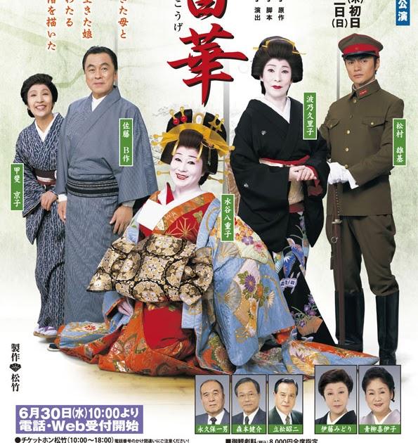the Salon of Vertigo: 香華