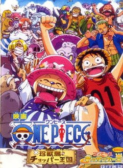 one piece movie 3 wallpaper download