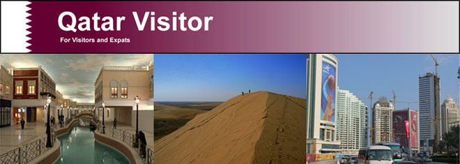 Qatar Visitor - Travel Guide to Doha & Qatar