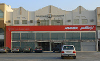 The Aramex office in Salwa Road