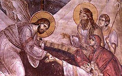 Ο Χριστός τείνει το χέρι στον προπάτορα...