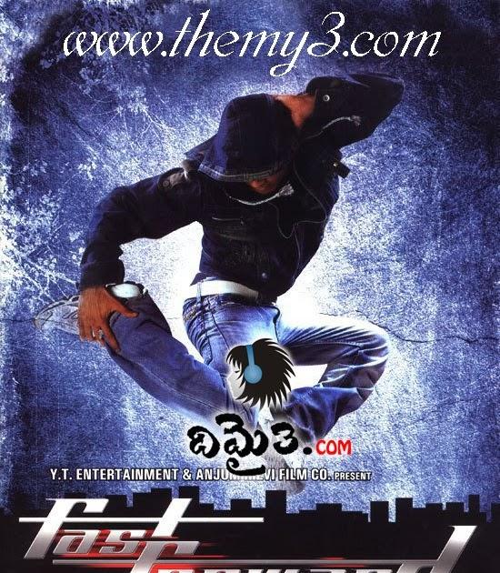 Naino Ki Jo Baat Song Mp3 Free Download: Fast Forward(2009) Hindi Movie Mp3 Audio Songs