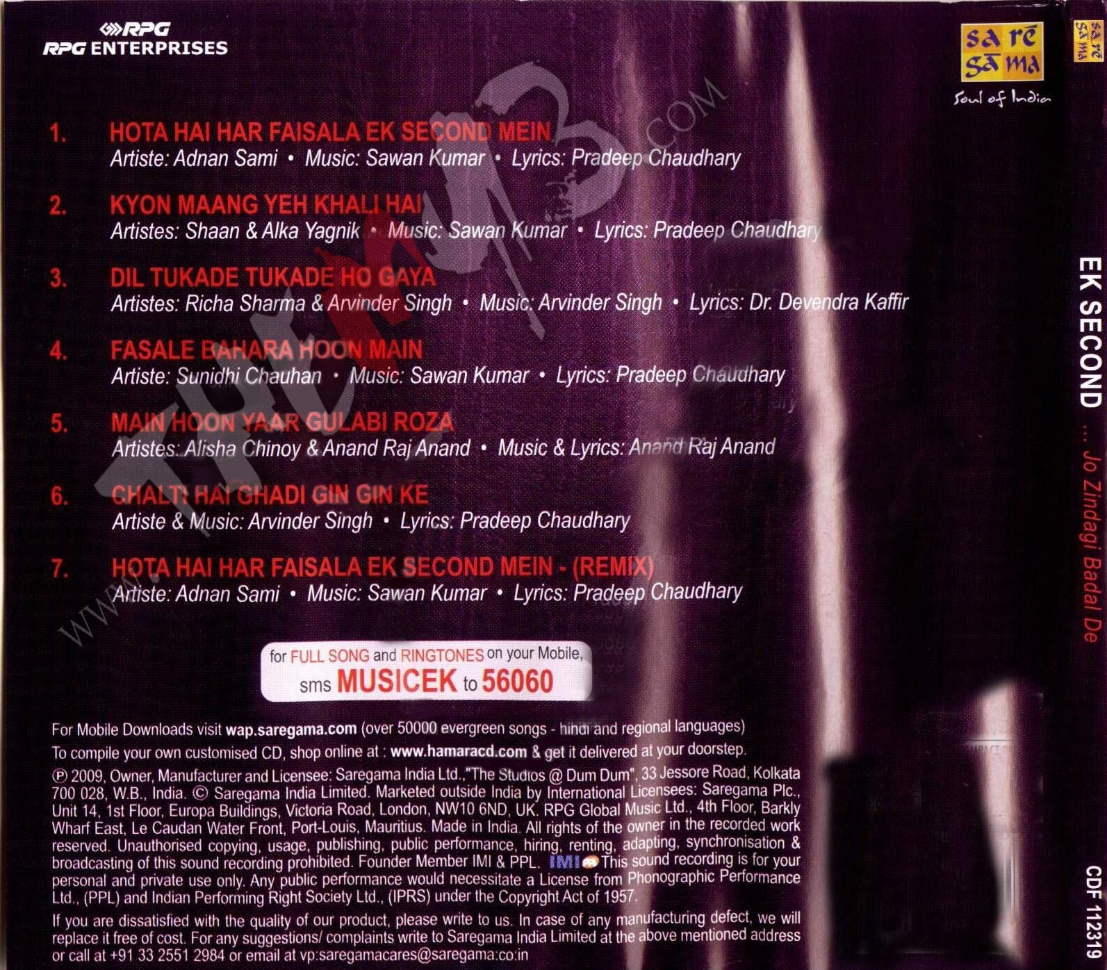 Main Woh Duniya Hoon Full Mp3 Song Dawoonllod: Ek Second (2009) Hindi Movie Mp3 Audio Songs