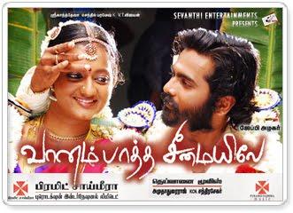 Kahani ki free download all ghazab prem ajab songs movie