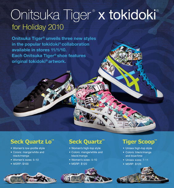 sports shoes 06b66 704e8 Peace Love and Green: Tokidoki and Onitsuka Tiger!