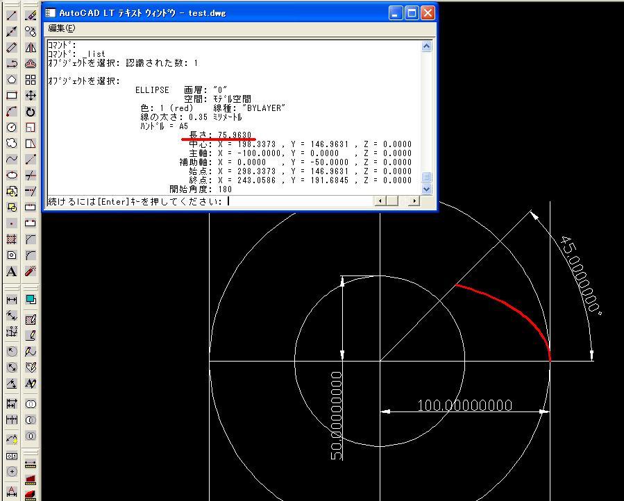 m-sudo's Room: 楕円弧長の表示:MicroCADAMとAutoCAD LT