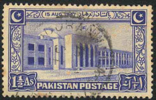 Faiza's Antique Blog: POSTAGE STAMPS OF PAKISTAN (FIRST ...