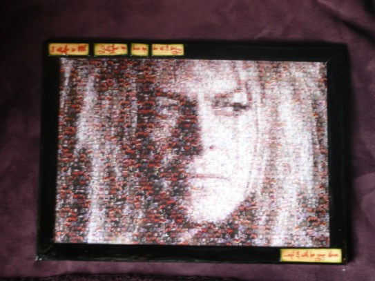 Whoopidooings - Carmen Wing - Labyrinth - Goblin King Mosaic