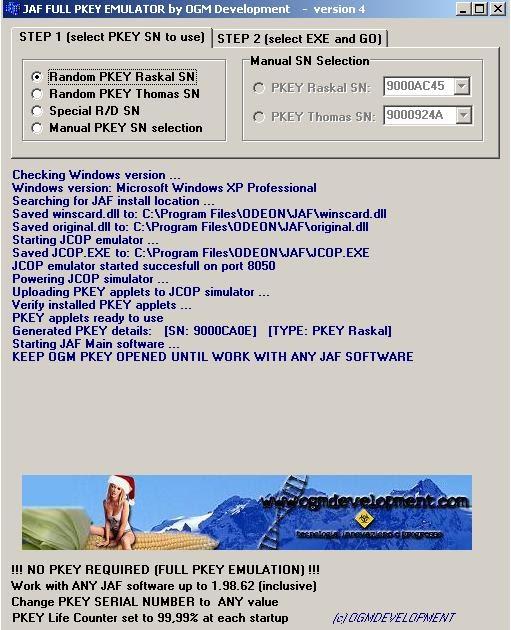 all jaf pkey emulator