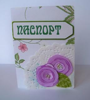 Цветочки из атласной ленты)))