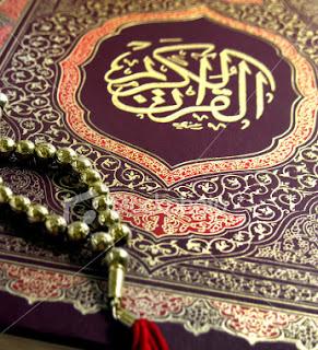 كم عدد أيات القرآن الكريم؟