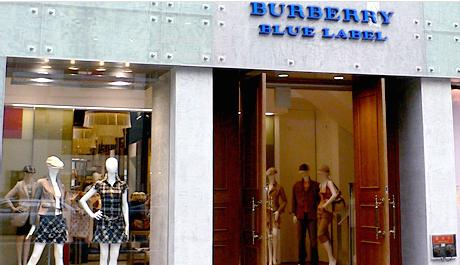 burberry blue label tokyo