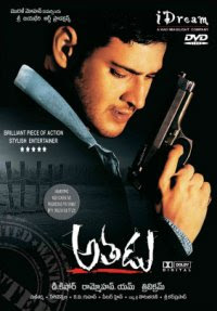 athadu telugu movie video songs free download