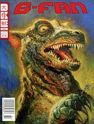Wednesday Comics on Thursday - February 3, 2011