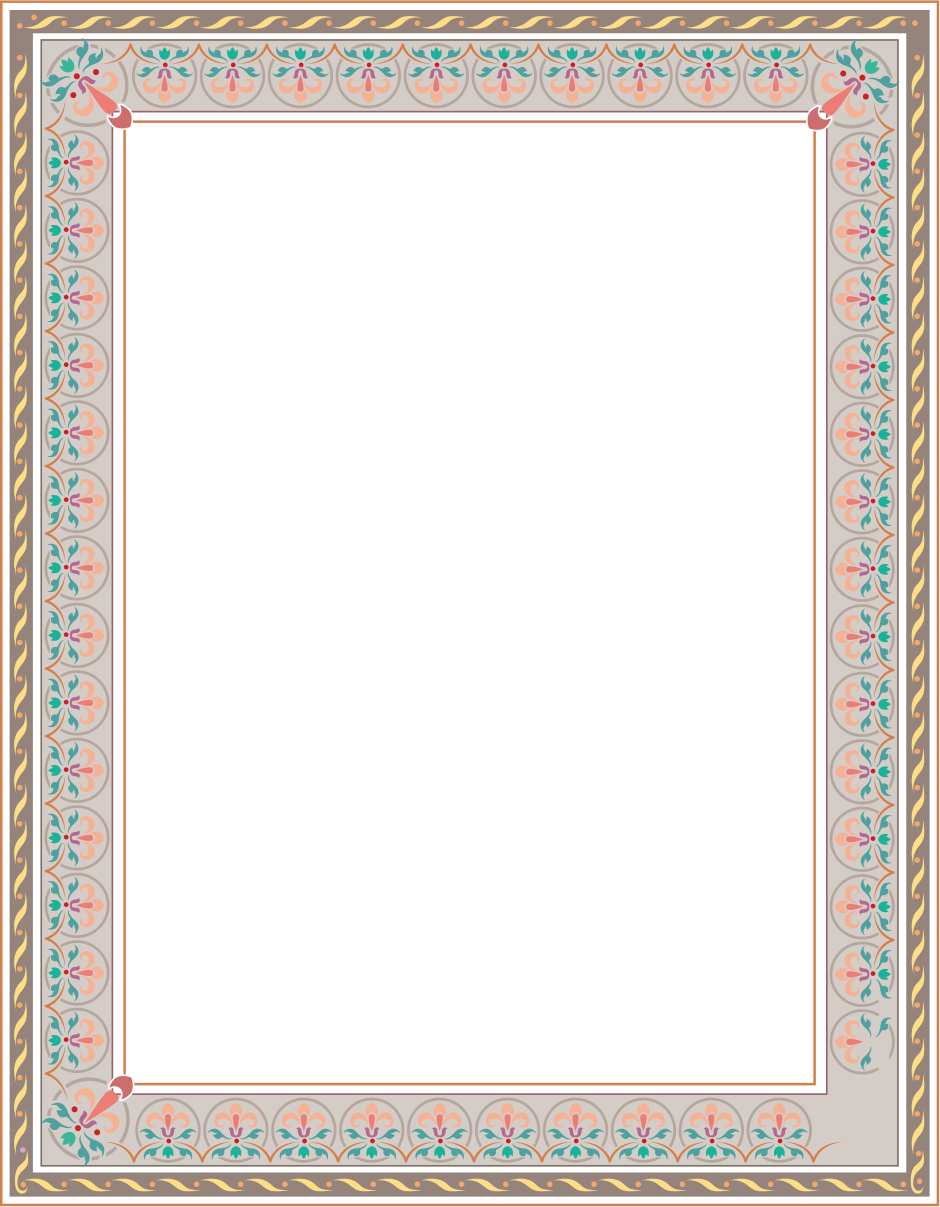 clip art cover undangan - photo #27