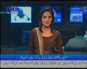 Spicy newsreaders asma iqbal - Asma iqbal pictures ...