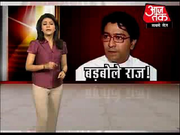 Latest News Breaking News India News Bollywood World