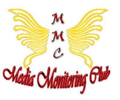 Lomba Merancang Logo dan Kartu Anggota Media Monitoring Club 14