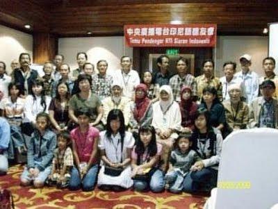 Temu Pendengar Radio Taiwan International Siaran Indonesia Jakarta &Yogyakarta 2009 2