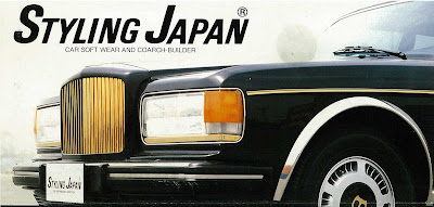 Styling Japan Bentley